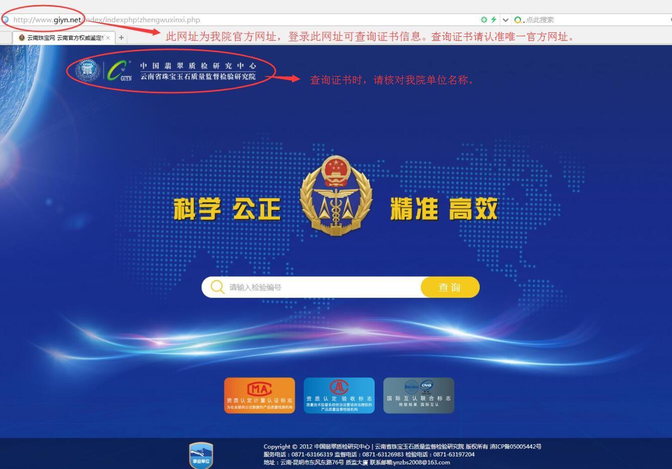 官方网站首页截图 1.jpg