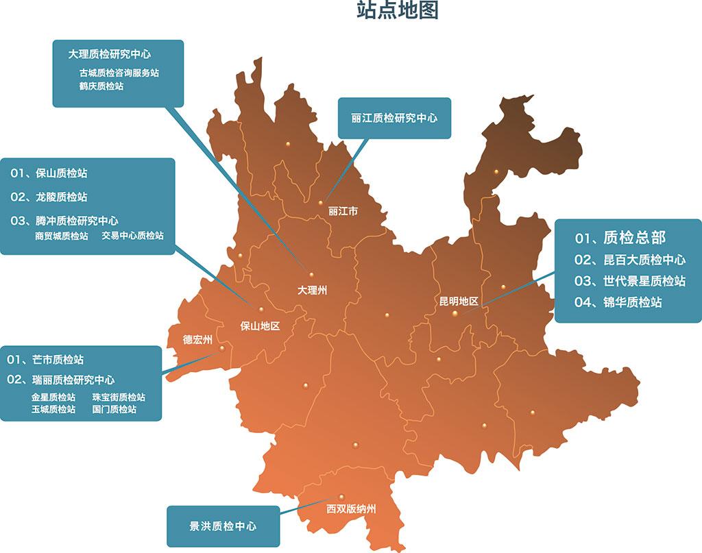 六、机构布局配图:质检地图.jpg