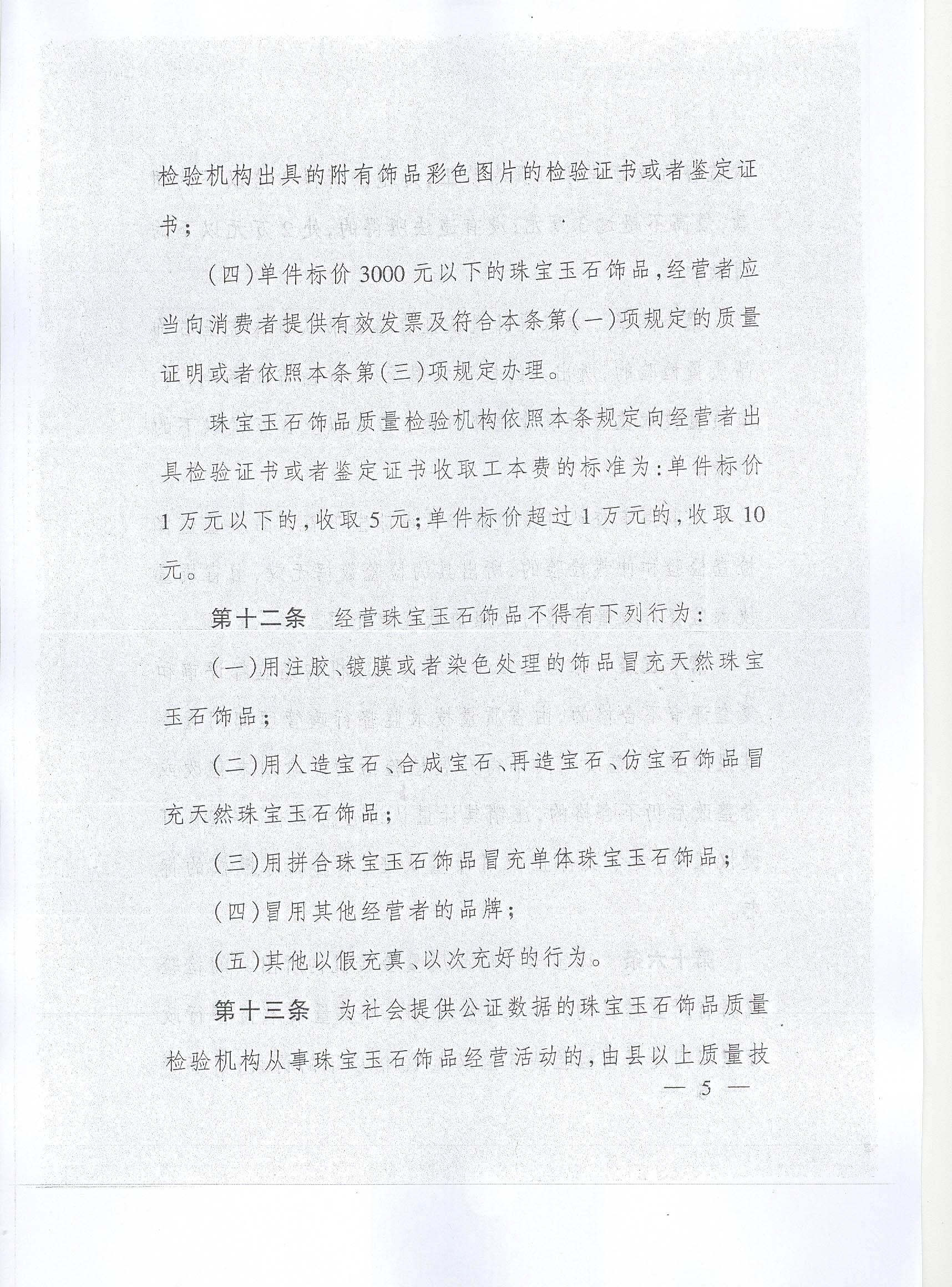 95-5.jpg