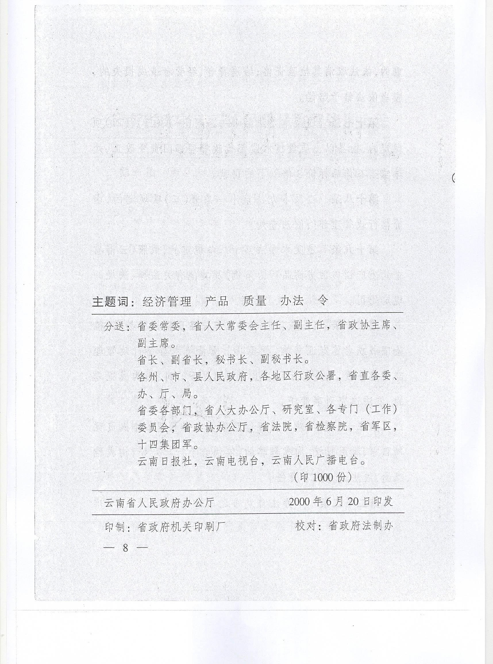 95-8.jpg