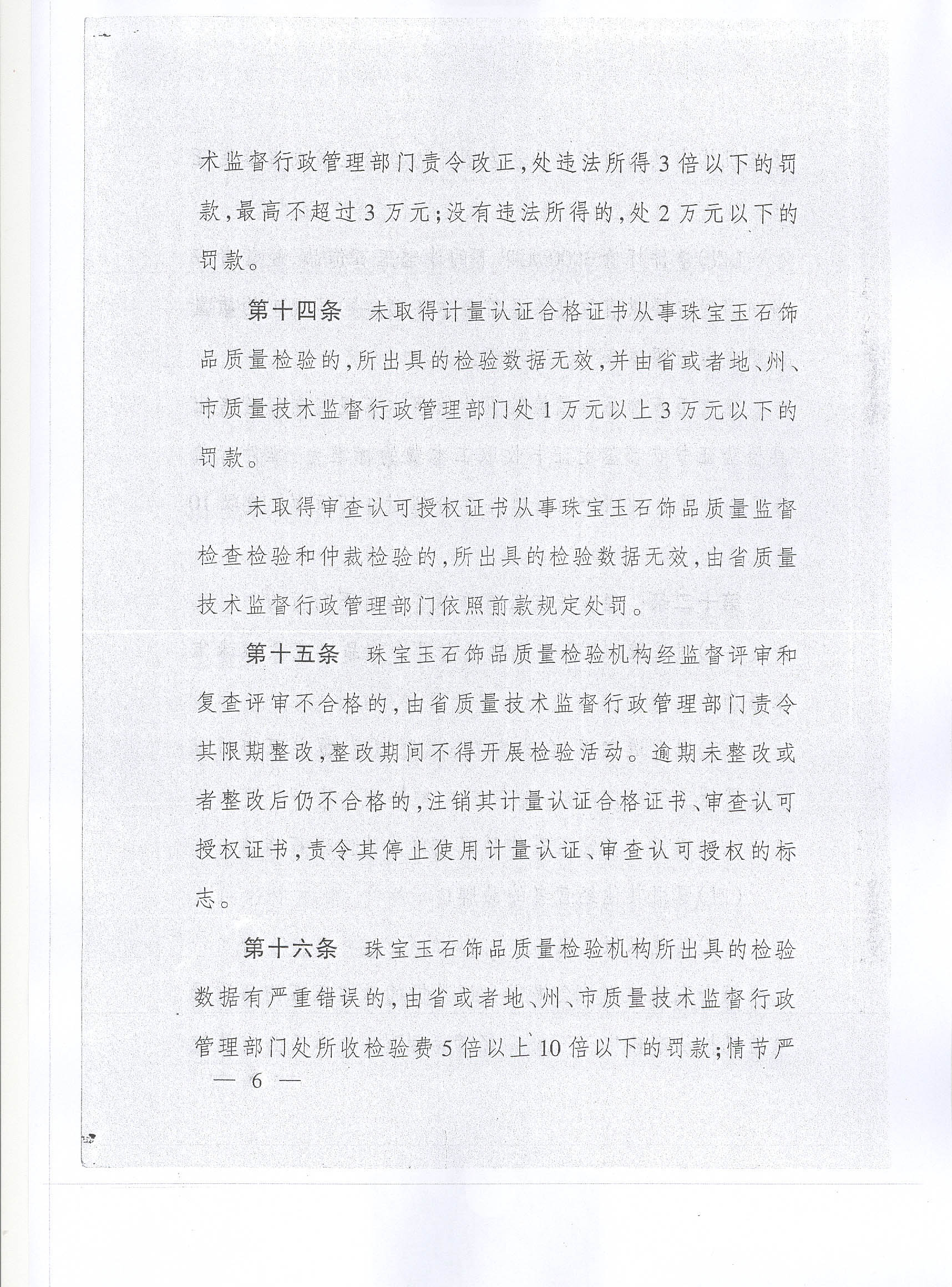95-6.jpg