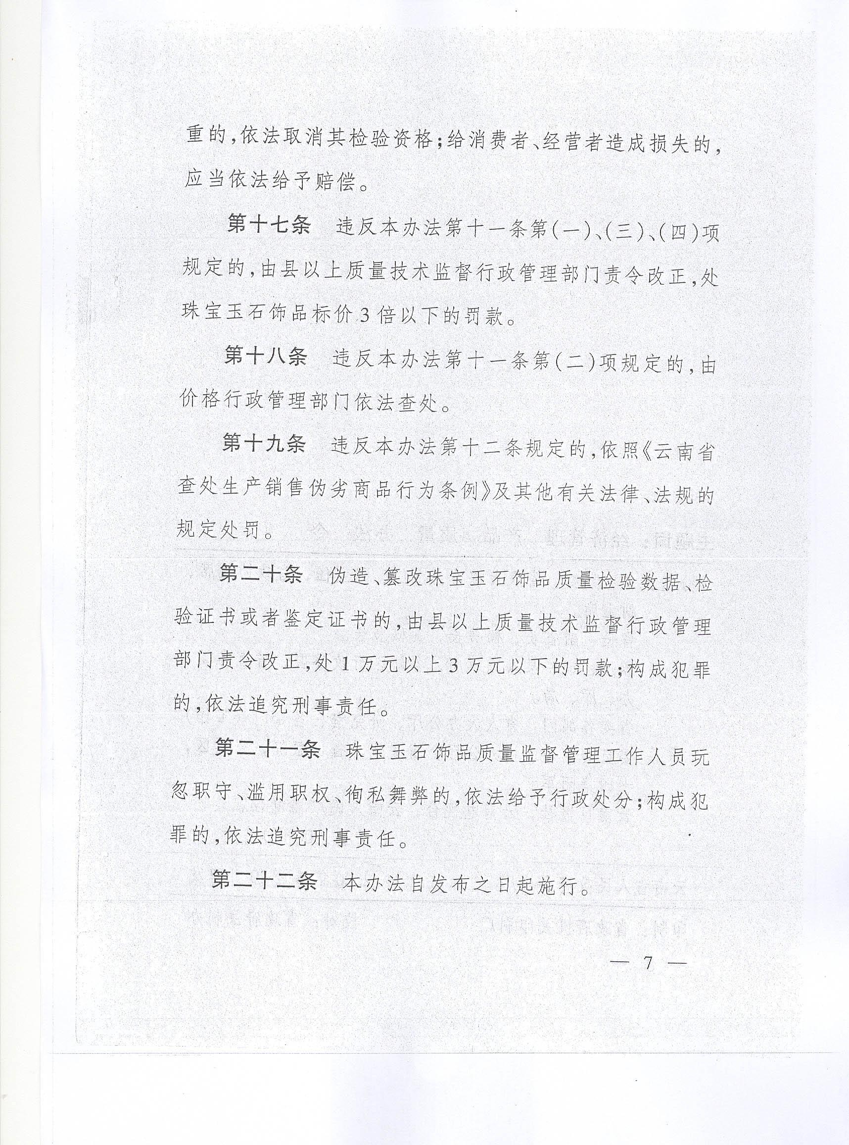 95-7.jpg