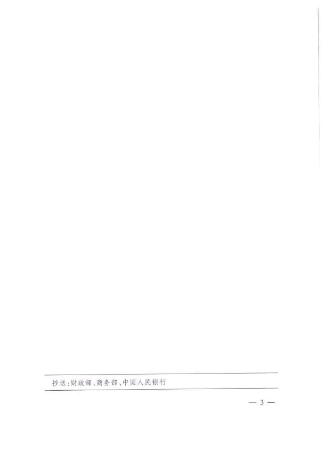 1437-3.jpg