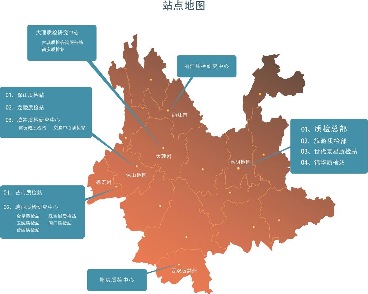 2018质检地图.jpg